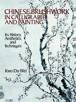 Chinese Brushwork in Calligraphy and Painting: Its History, Aesthetics, and Techniques