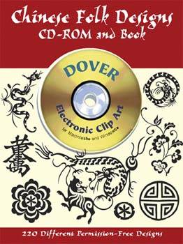 Chinese Folk Designs Cd-Rom And Book