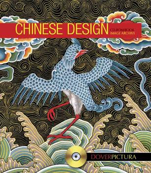 Chinese Design - Pictura