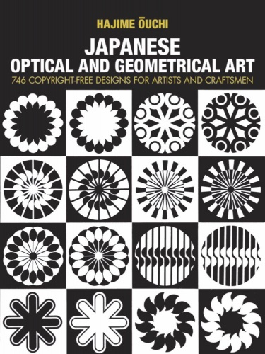 Japanese Optical and Geometrical Art for Artists and Craftsmen