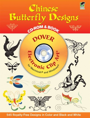 Chinese Butterfly Designs CD Rom and Book