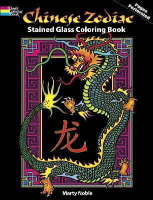 Chinese Zodiac Stained Glass Coloring Book
