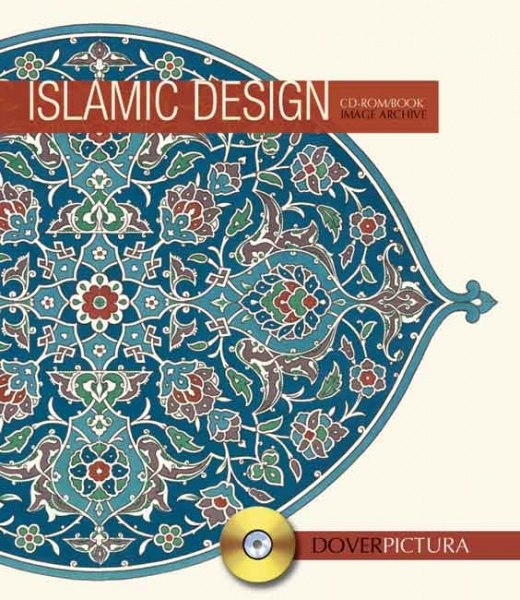 Islamic Designs - Pictura Series