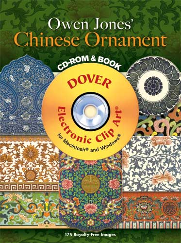 Owen Jones Chinese Ornament CD-ROM and Book