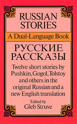 Russian Stories (Dual-Language)