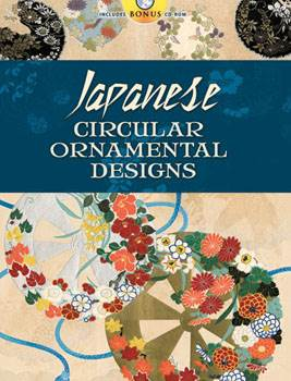 Japanese Circular Ornamental Designs