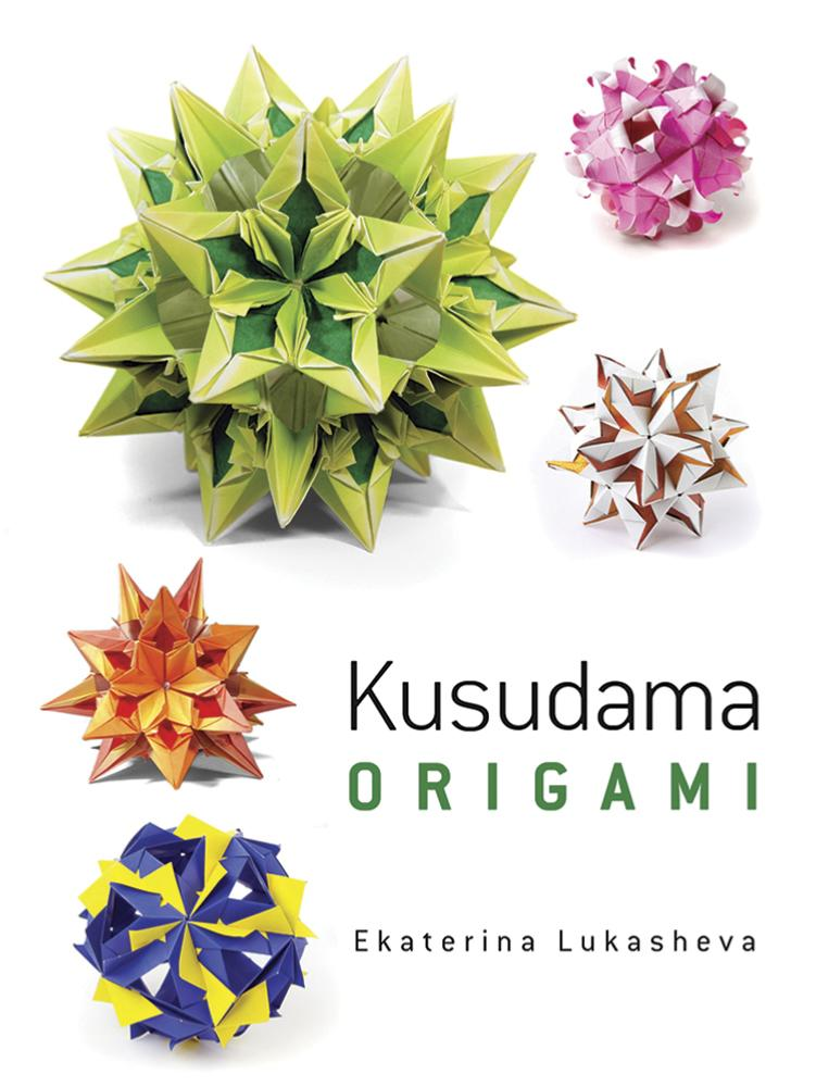 Fun with Easy Origami: 32 Projects and 24 Sheets of Origami Paper ... | 1000x751