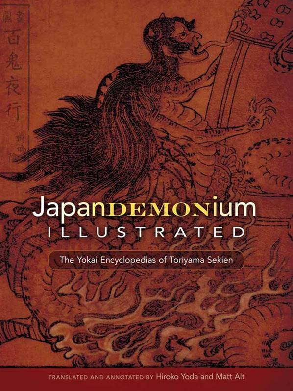 Japandemonium Illustrated : The Yokai Enclopedias of Toriyama Sekien