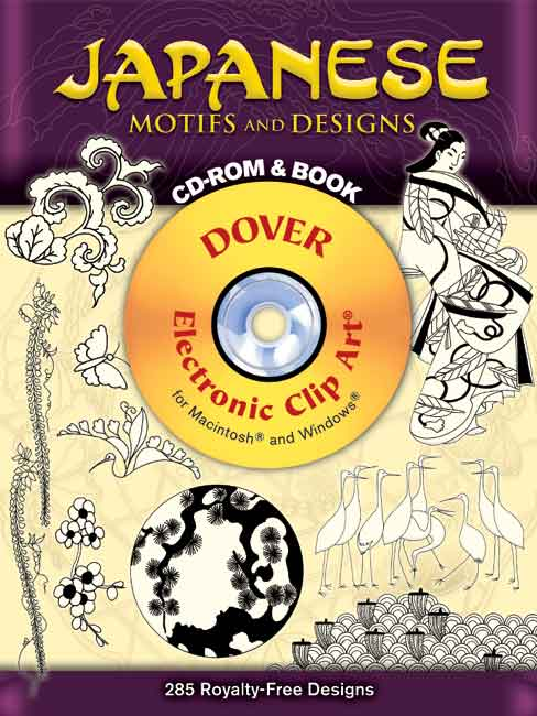 Japanese Motifs and Designs CD-ROM and Book