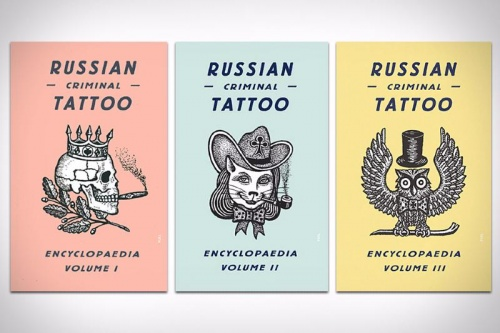 Russian Criminal Tattoo Encyclopedia 3 Volume Set